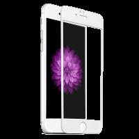 Защитное стекло 3D Upex (SC) iPhone 8 Plus/7 Plus White (UP51509)